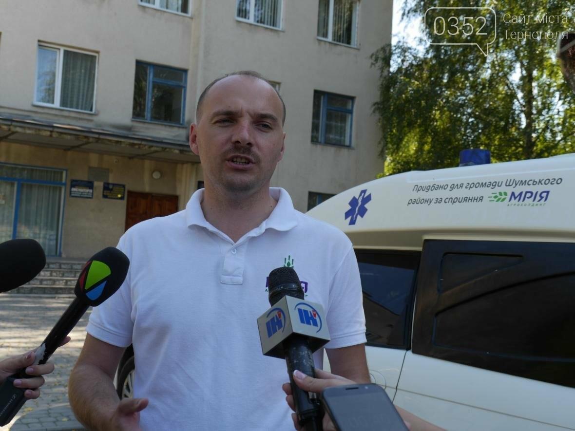 """""""МРІЯ"""" придбала автомобіль швидкої допомоги для Шумської центральної районної лікарні, фото-14"""
