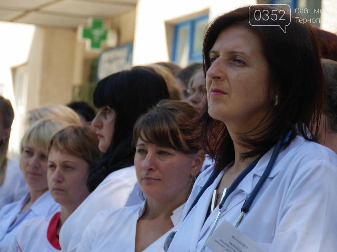 """""""МРІЯ"""" придбала автомобіль швидкої допомоги для Шумської центральної районної лікарні, фото-7"""
