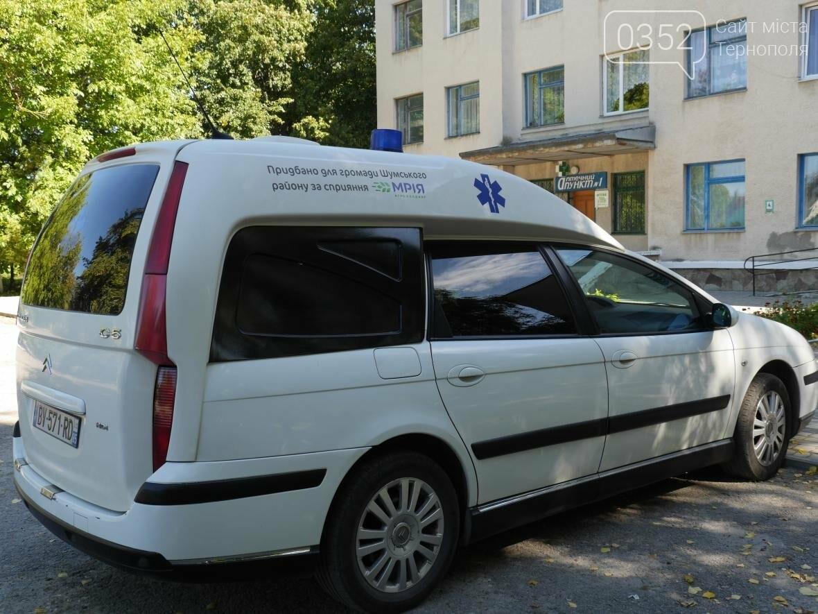 """""""МРІЯ"""" придбала автомобіль швидкої допомоги для Шумської центральної районної лікарні, фото-15"""