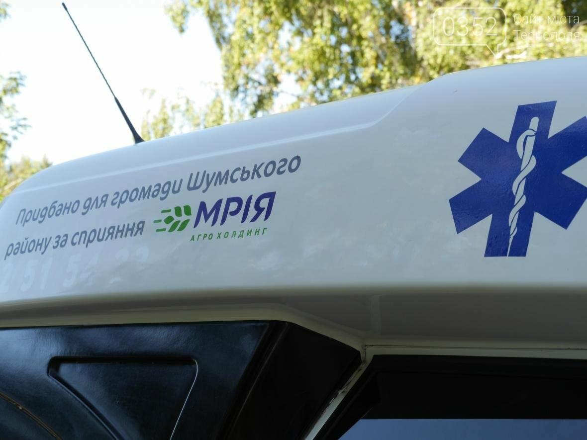 """""""МРІЯ"""" придбала автомобіль швидкої допомоги для Шумської центральної районної лікарні, фото-16"""