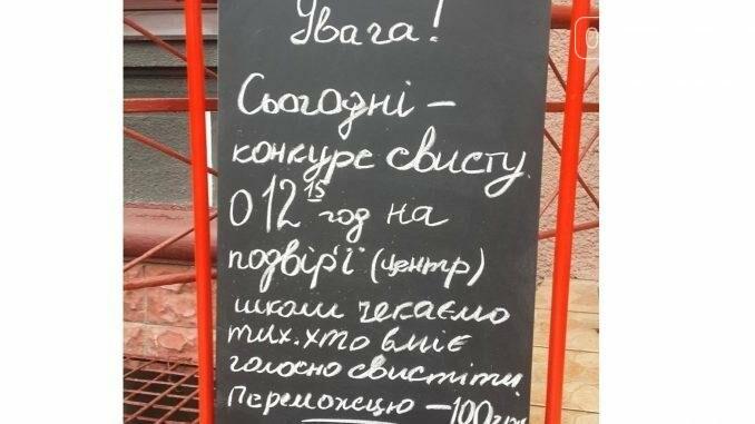 У Тернополі є школа, де учням платять гроші (ФОТО), фото-1