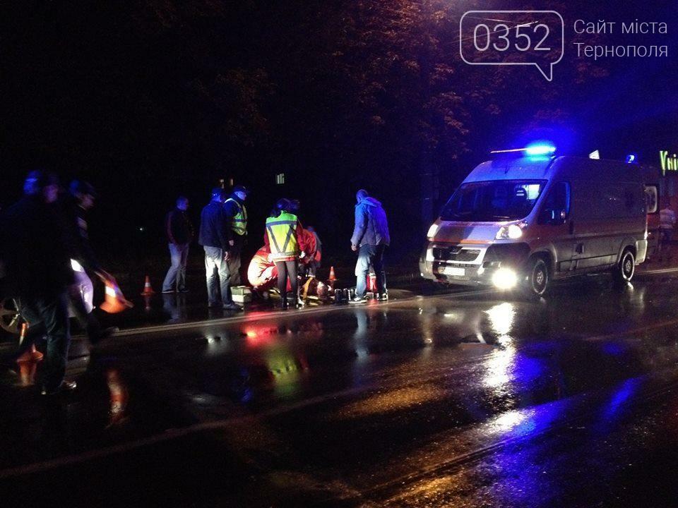 """Поблизу """"Універсаму"""" у Тернополі збили людину (фото), фото-2"""