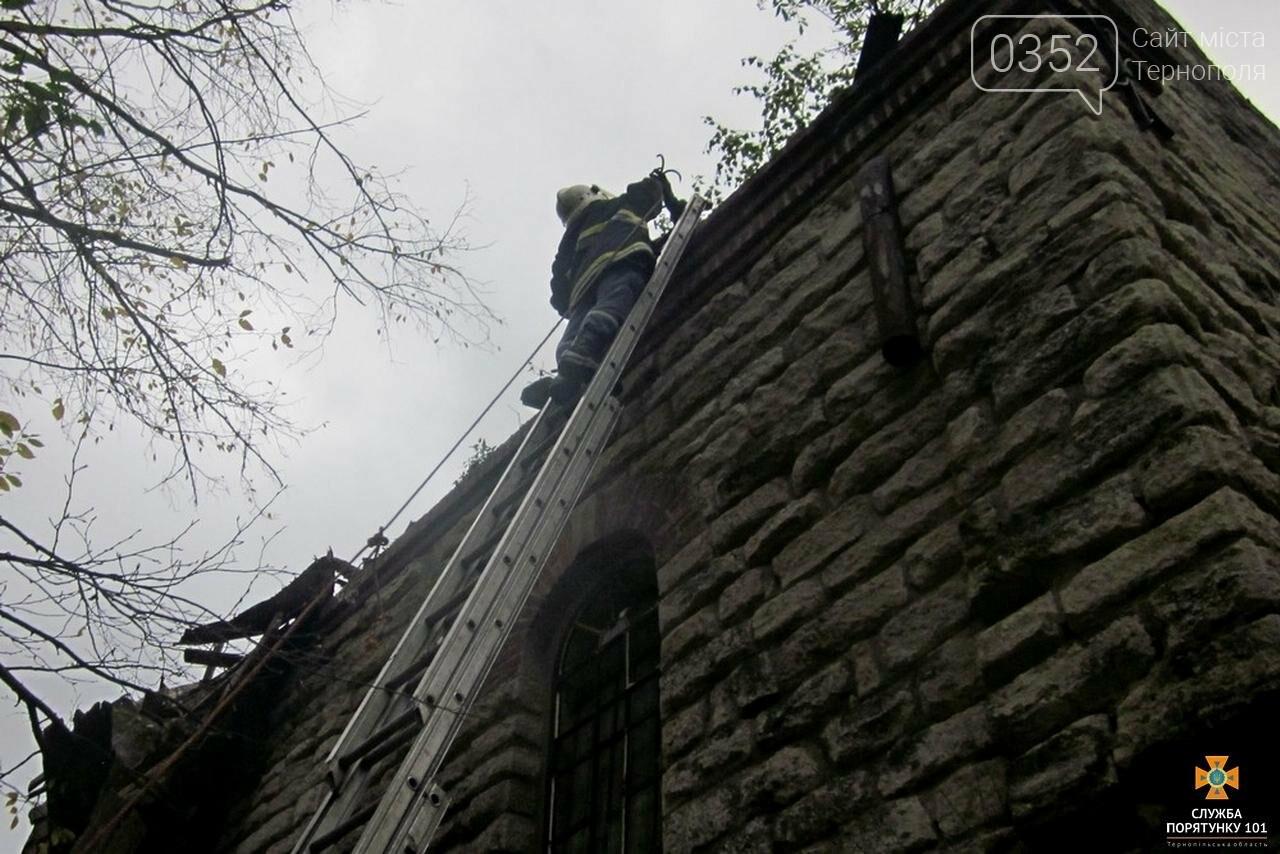 Внаслідок буревію на Тернопільщині костел залишився без даху (фото), фото-1
