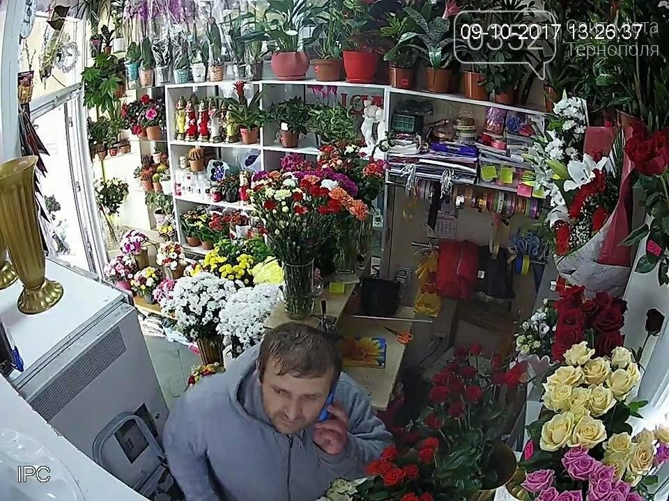 У Тернополі розшукують злодія, який обікрав квітковий магазин (фото, відео), фото-1