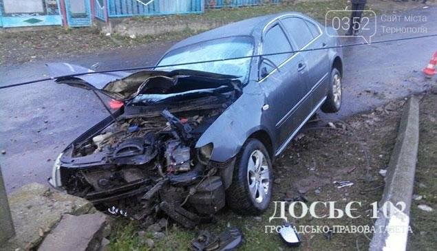 Внаслідок ДТП на Тернопільщині загинув студент (фото), фото-3
