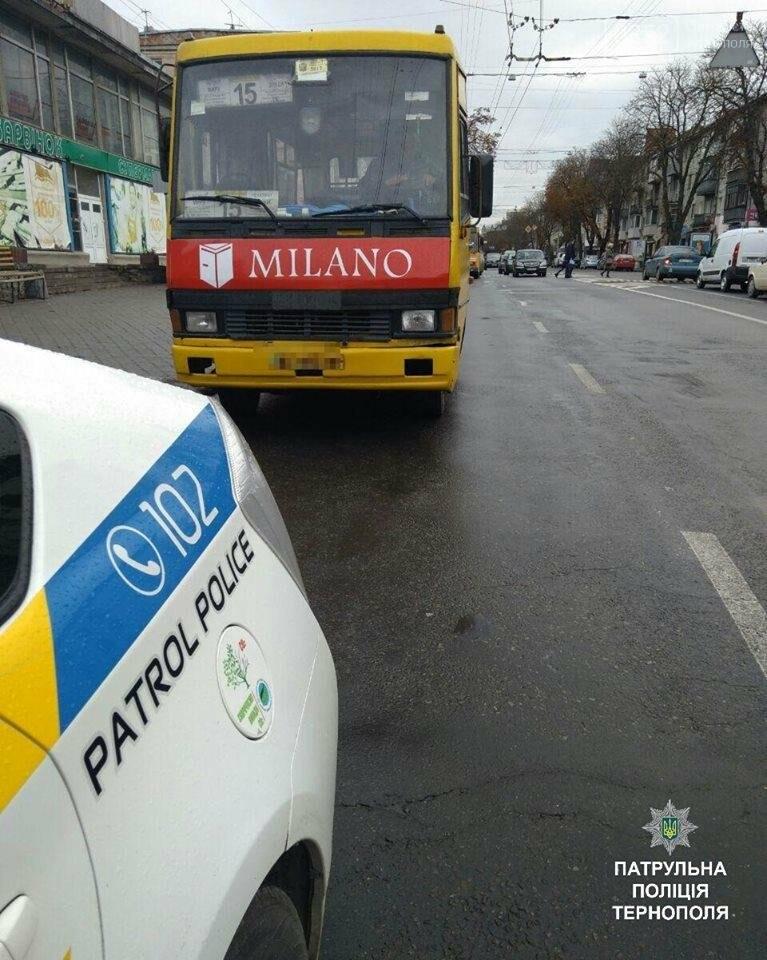 У Тернополі патрульні оштрафували водія маршрутки, який грубо порушив ПДР (фото), фото-1
