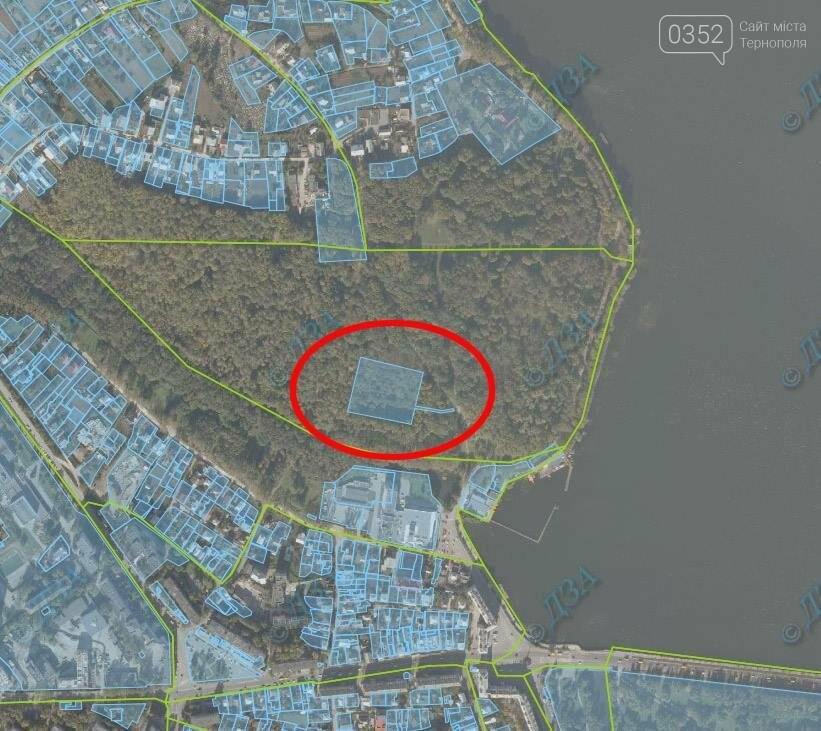 У Тернополі незабаром з'явиться ще одна скандальна забудова?, фото-1