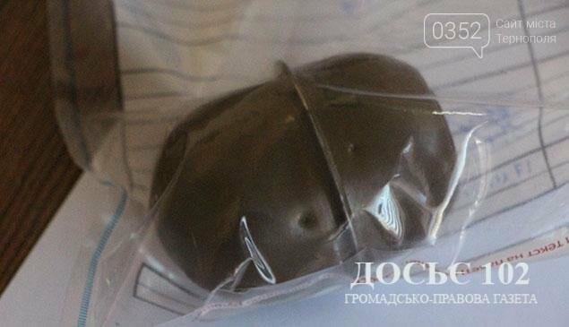 В Тернополі 16-річна дівчина носила в сумочці бойову гранату (фото), фото-2