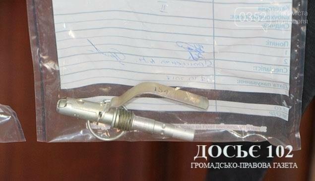 В Тернополі 16-річна дівчина носила в сумочці бойову гранату (фото), фото-1