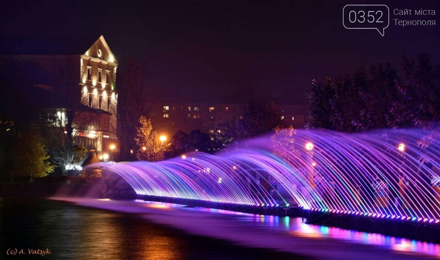 Із красивими світлинами на фоні аераційних фонтанів тернополянам варто поспішити (фото), фото-4