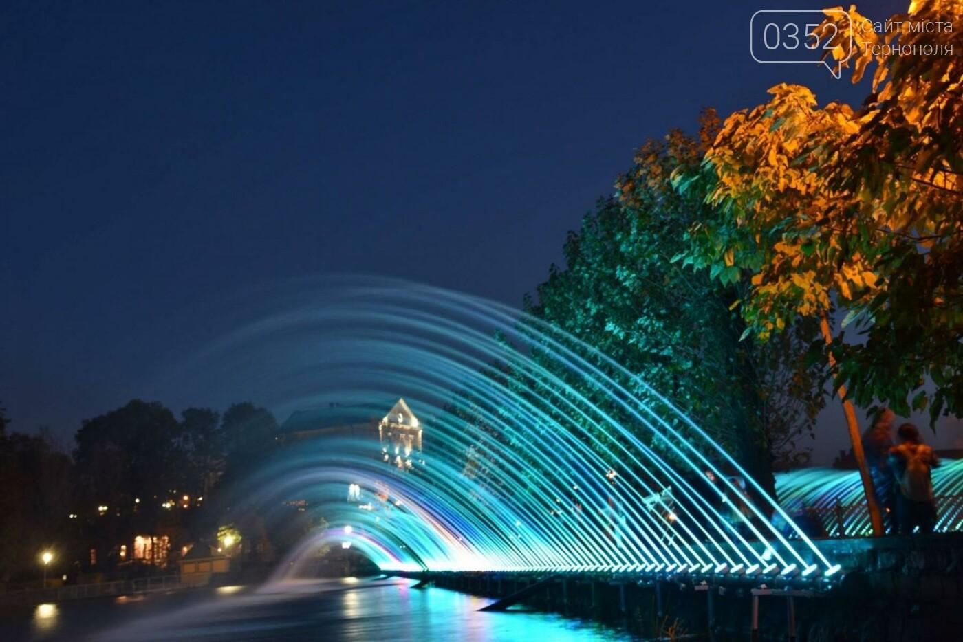 Із красивими світлинами на фоні аераційних фонтанів тернополянам варто поспішити (фото), фото-3