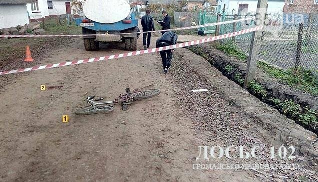 На Тернопільщині під колесами молоковозу загинув десятилітній хлопчик (фото), фото-1