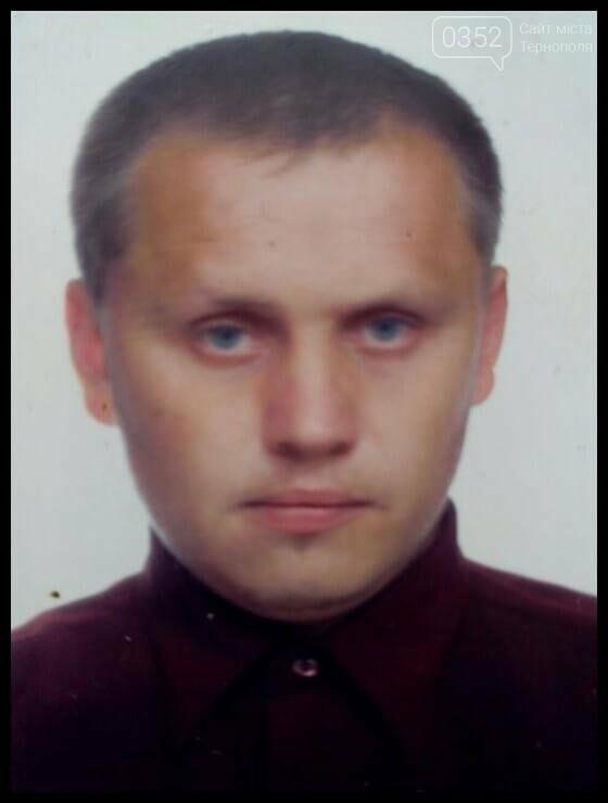 Тарас Шегера пройшов АТО, вернувся здоровим додому і трагічно загинув на Тернопільщині, фото-1