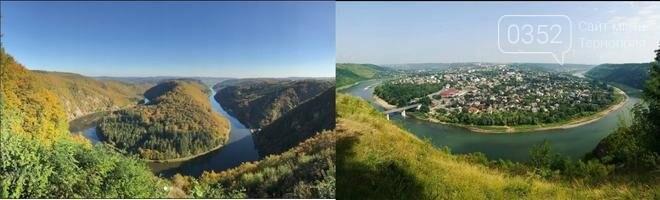 Де на Тернопільщині ви відчуєте себе наче в Німеччині та Шотландії (фото), фото-2