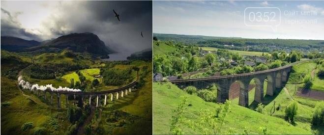 Де на Тернопільщині ви відчуєте себе наче в Німеччині та Шотландії (фото), фото-1