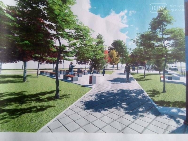 Як виглядатиме сквер біля площі Героїв Євромайдану у Тернополі? (фото), фото-1