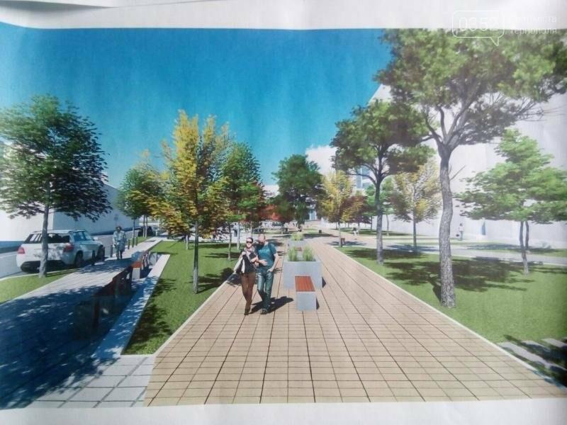 Як виглядатиме сквер біля площі Героїв Євромайдану у Тернополі? (фото), фото-3