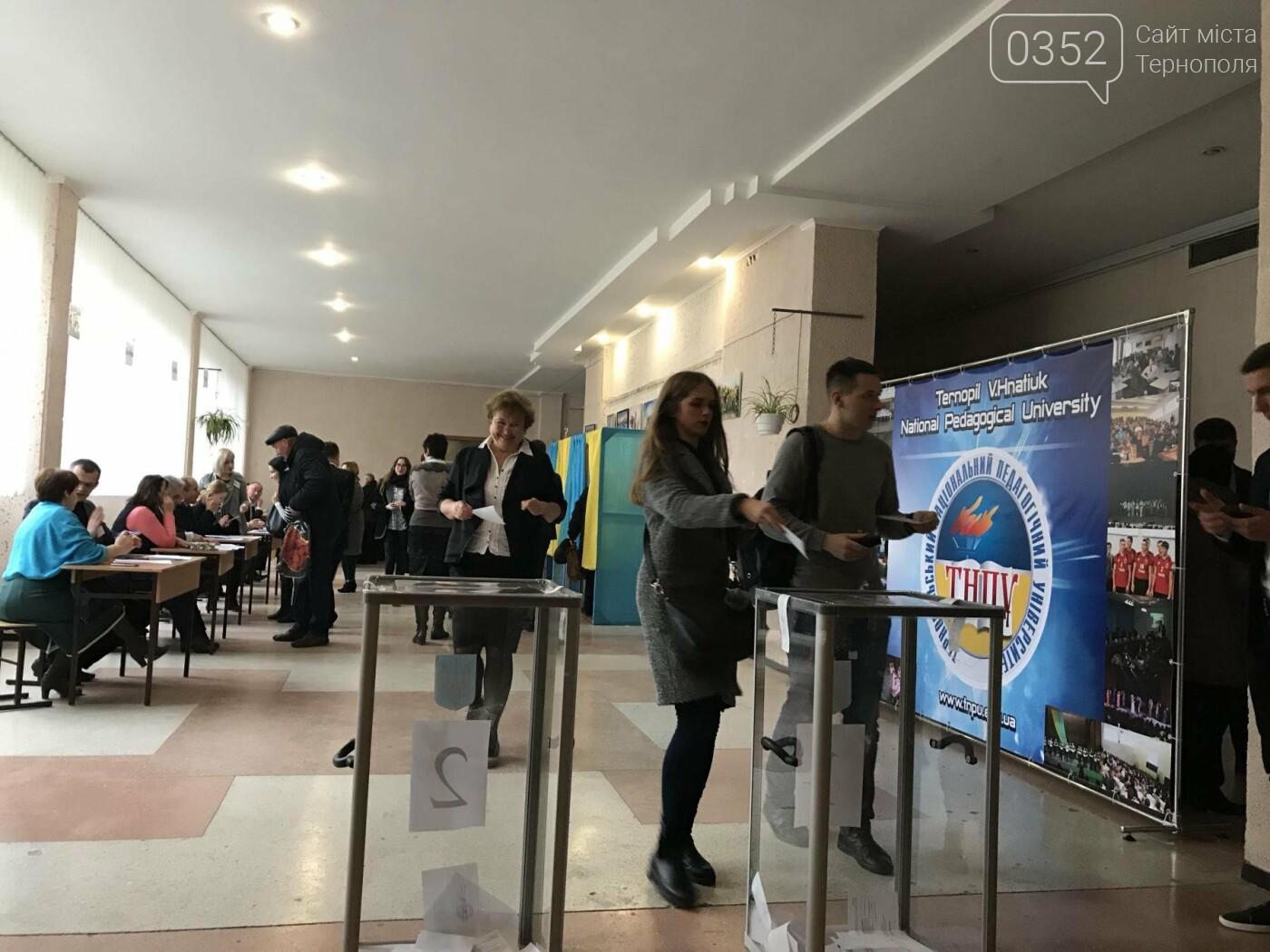 У Тернополі сьогодні відбуваються вибори (Фото), фото-2