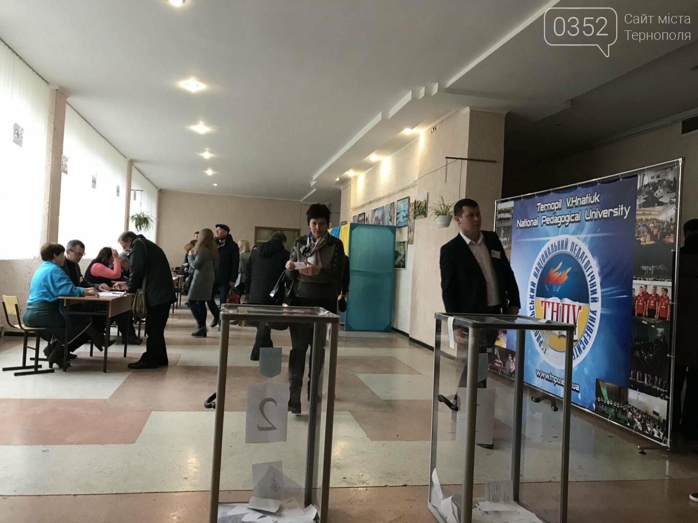 У Тернополі сьогодні відбуваються вибори (Фото), фото-1