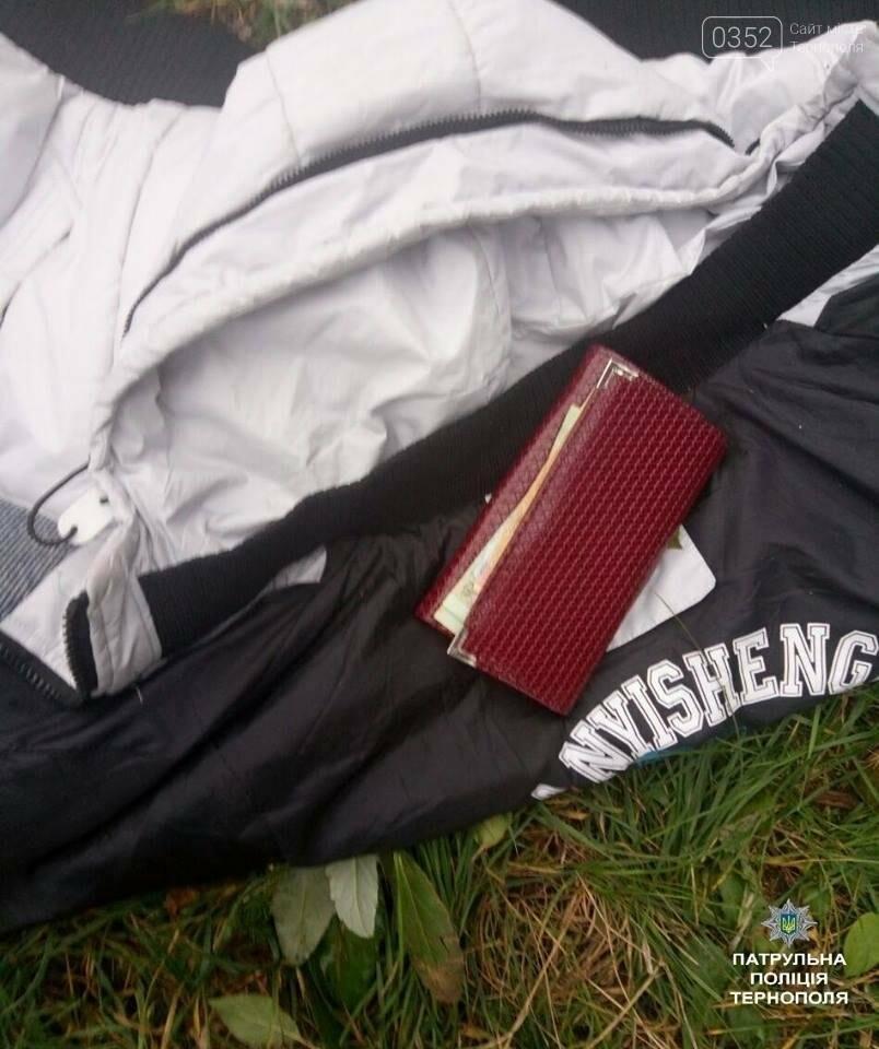 У Тернополі патрульні навіть у свої вихідні затримують злодіїв (фото), фото-1
