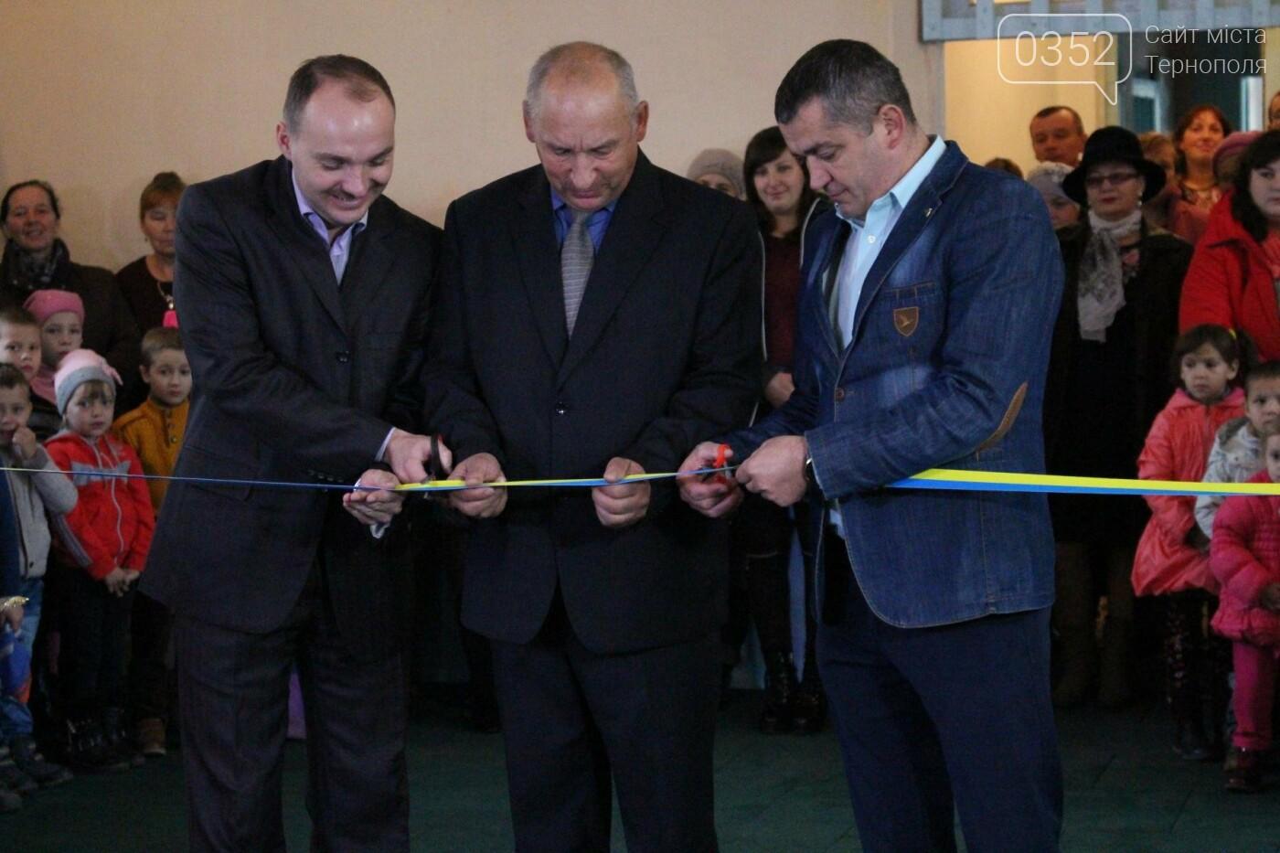 Відкриття оновленого спортзалу за підтримки «Мрія Агрохолдинг»