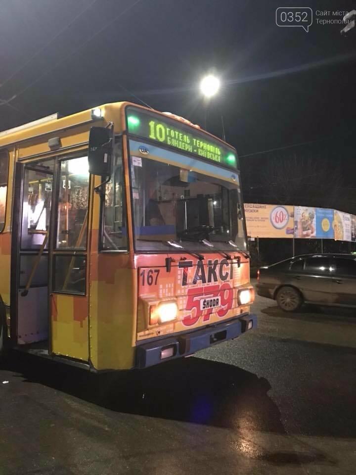 """""""Мене що обходить, я гроші не повертаю"""", - тернополянин обурений хамством кондуктора в тролейбусі, фото-2"""