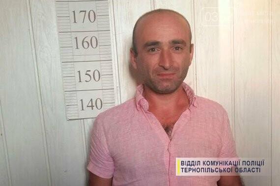 На ринку двоє кавказців обікрали автомобіль тернополянина (фото), фото-4