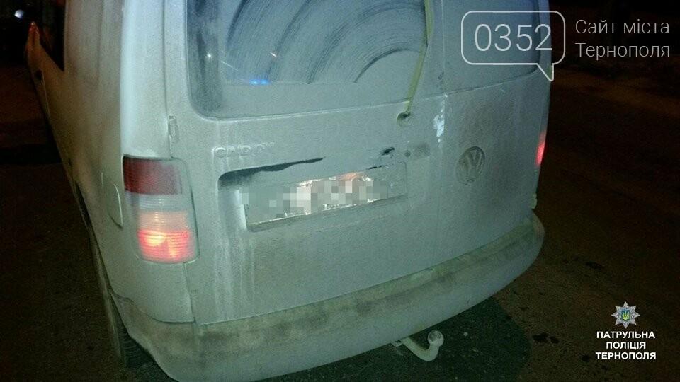 У Тернополі через неуважність та алкоголь зіткнулися дві іномарки (фото), фото-2