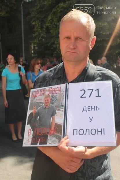 Батько полоненого Олексія Кодьмана з Тернополя 2 роки не бачив сина: «Якщо не визволимо, його чекають 35 років тюрми у ДНР», фото-2