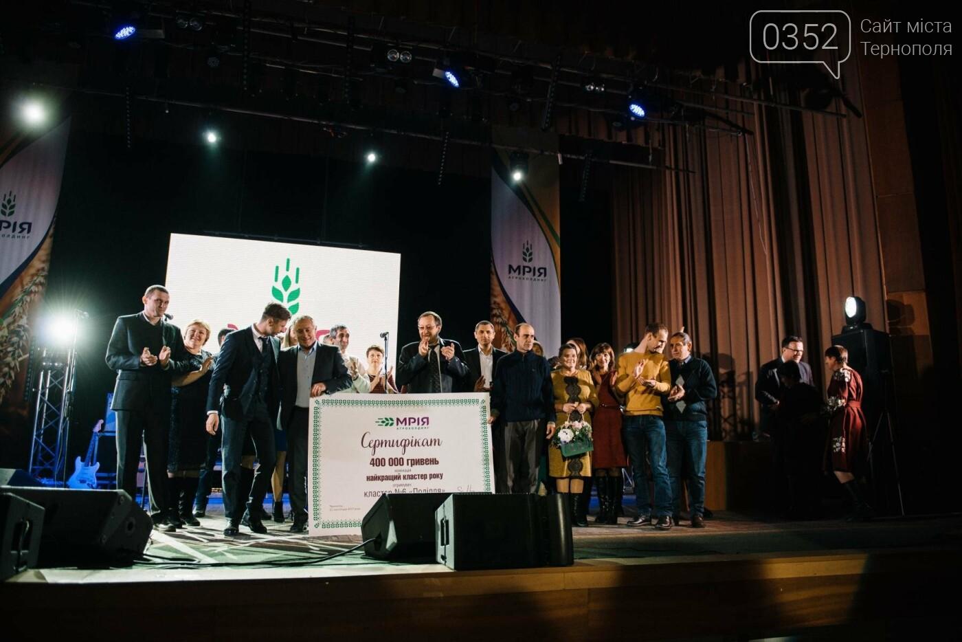 Агрохолдинг «Мрія» відзвітував про досягнення, розповів плани на сезон-2018 і відзначив найкращих співробітників, фото-2