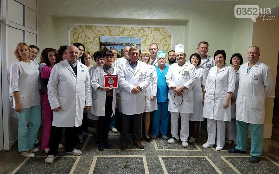 Тернопільська лікарня отримала відзнаку від ведучого телешоу «Інспектор. Міста» (фото), фото-1