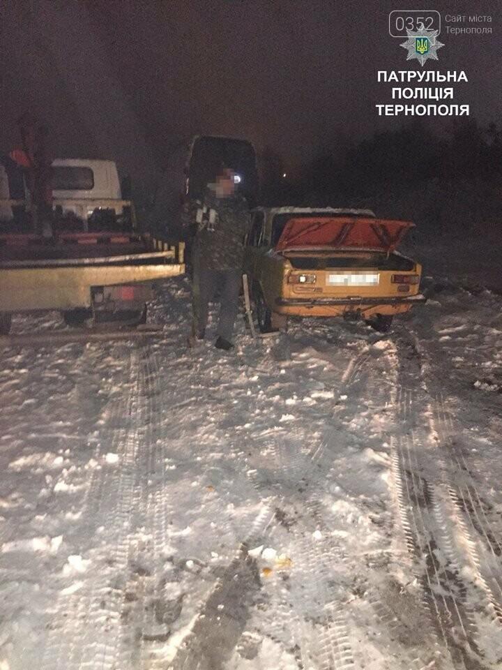 Тернополянин через відсутність документів залишився без автомобіля (фото), фото-1