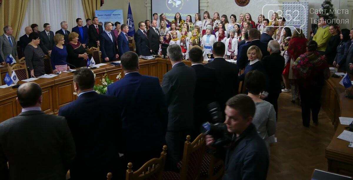 Агрохолдинг «МРІЯ» і Тернопільський економічний університет підписали меморандум про співпрацю, фото-3