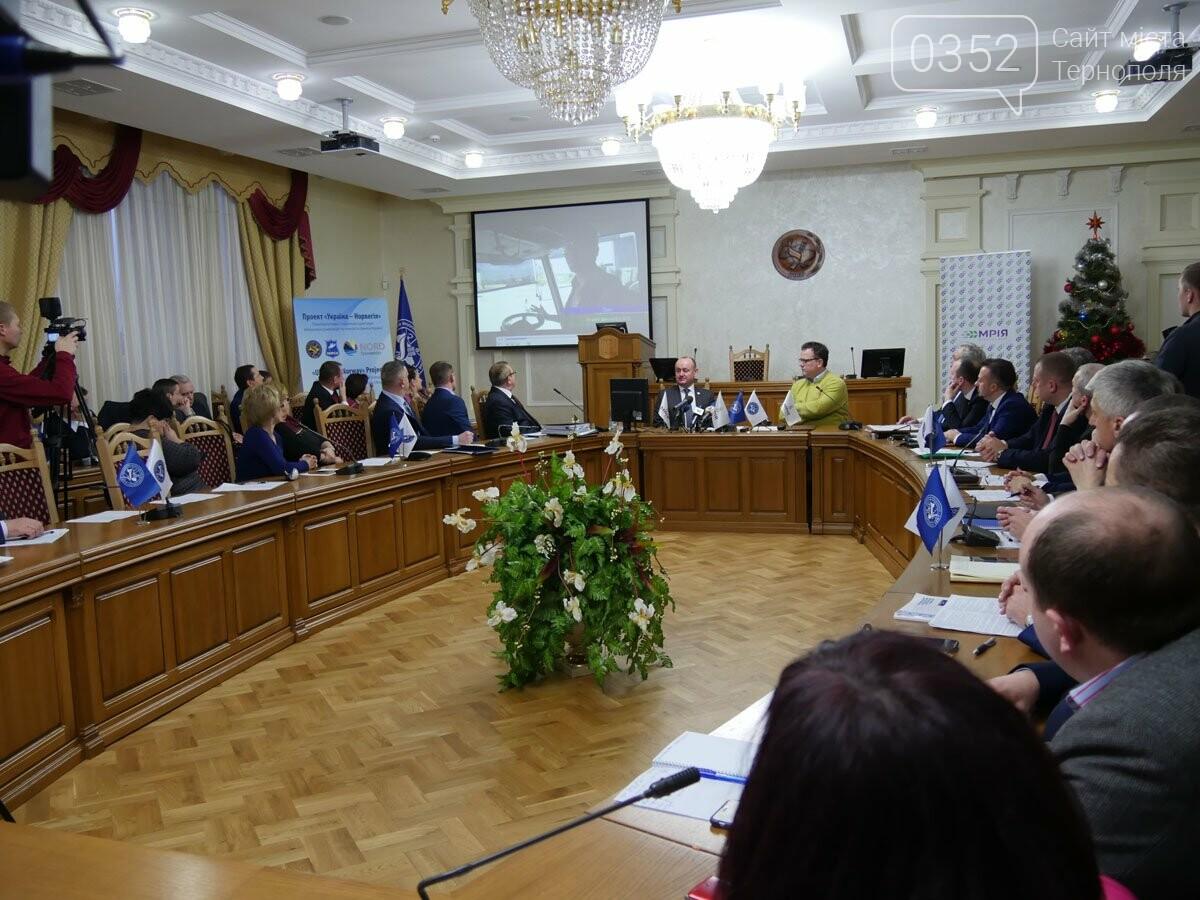 Агрохолдинг «МРІЯ» і Тернопільський економічний університет підписали меморандум про співпрацю, фото-11