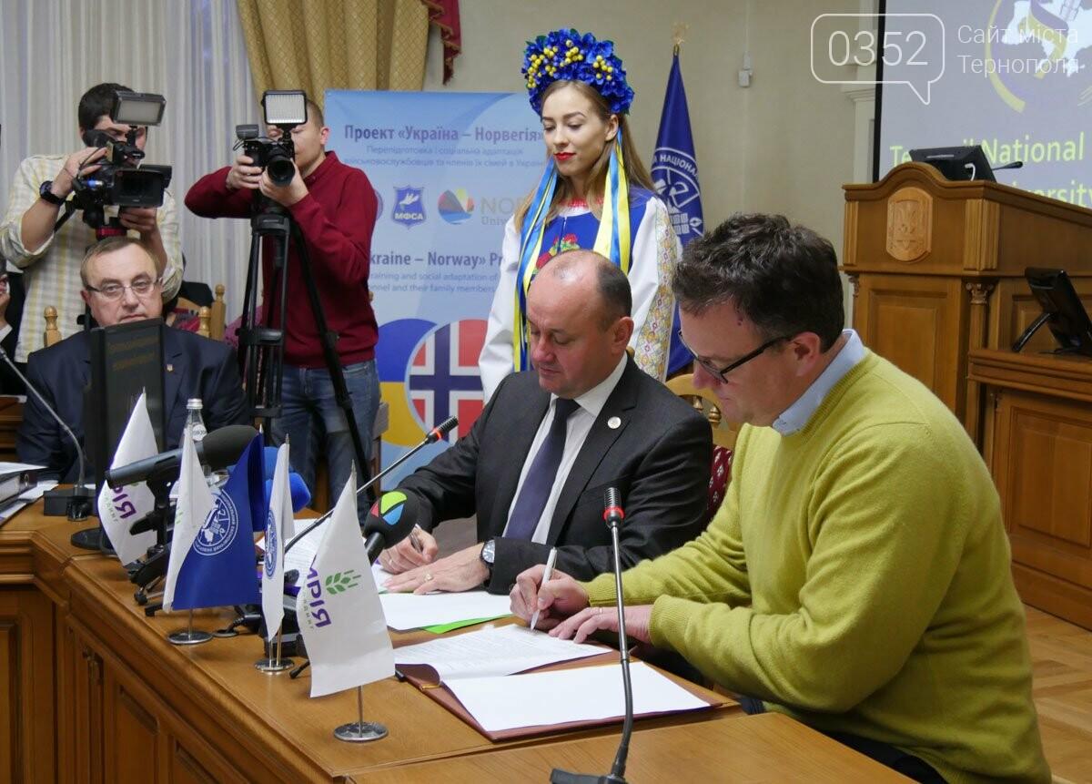Агрохолдинг «МРІЯ» і Тернопільський економічний університет підписали меморандум про співпрацю, фото-14
