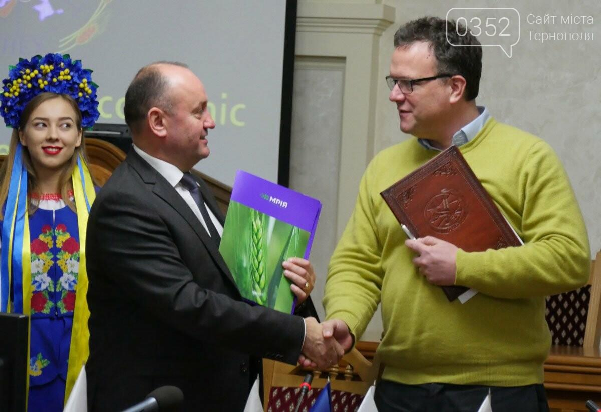 Агрохолдинг «МРІЯ» і Тернопільський економічний університет підписали меморандум про співпрацю, фото-17