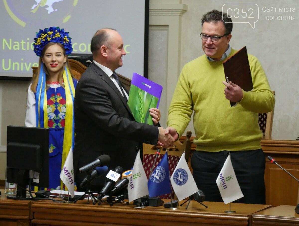 Агрохолдинг «МРІЯ» і Тернопільський економічний університет підписали меморандум про співпрацю, фото-18