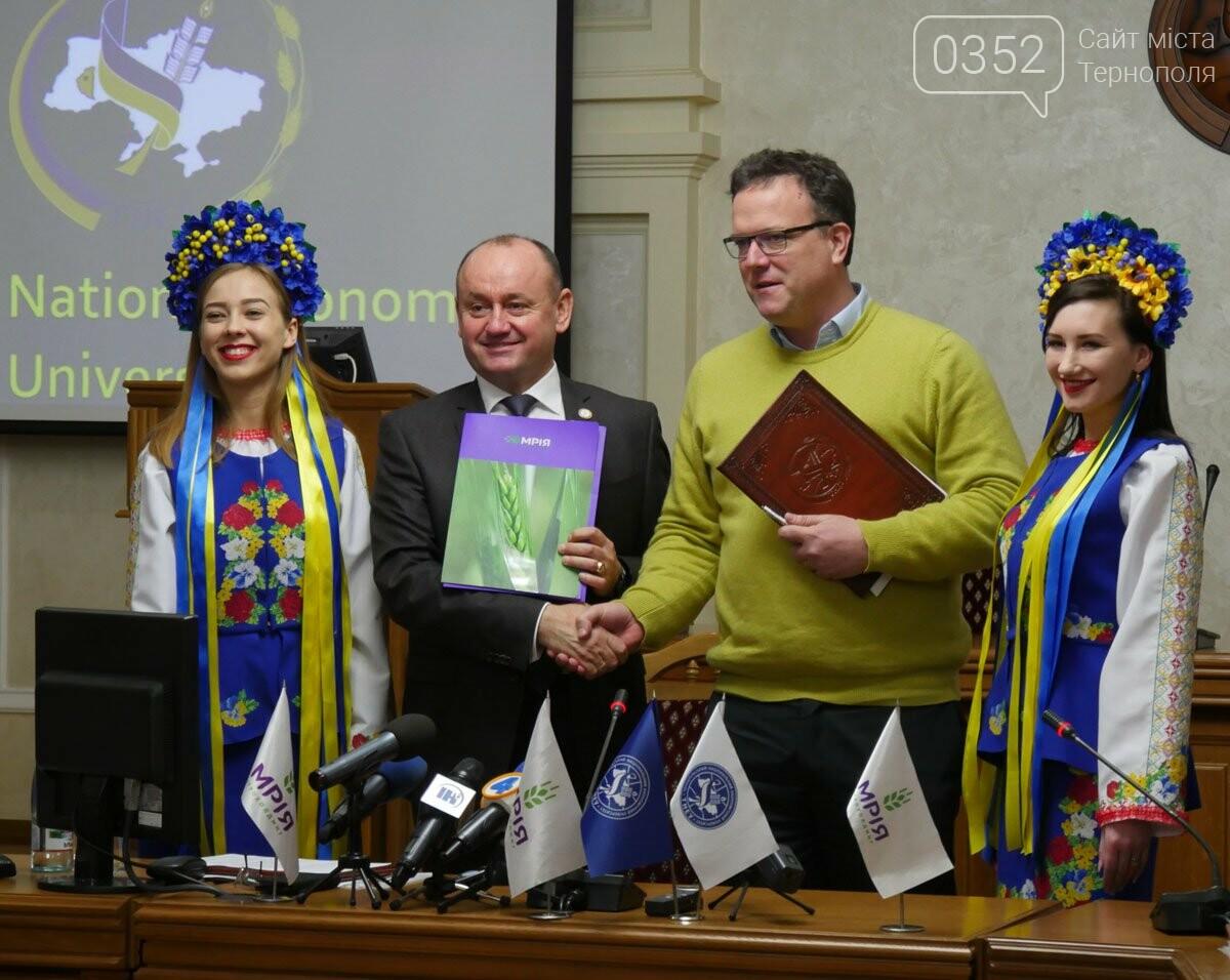 Агрохолдинг «МРІЯ» і Тернопільський економічний університет підписали меморандум про співпрацю, фото-20