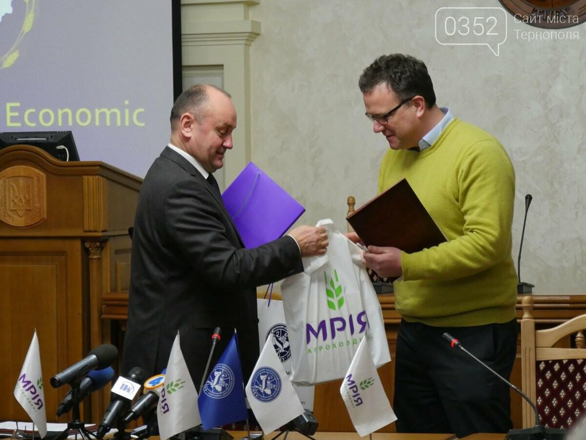 Агрохолдинг «МРІЯ» і Тернопільський економічний університет підписали меморандум про співпрацю, фото-21