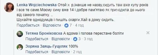 """""""Я вас дивитись не буду, бо не хочу!"""": мами Тернополя скаржаться на хамство в дитячій поліклінці, фото-2"""