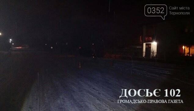 Внаслідок ДТП на Тернопільщині четверо людей потрапили до лікарні (фото), фото-2