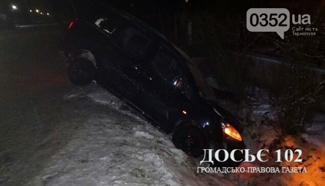 Внаслідок ДТП на Тернопільщині четверо людей потрапили до лікарні (фото), фото-3