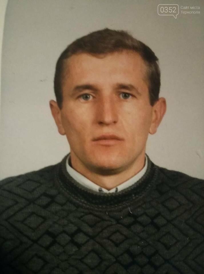 У Тернополі розшукують зниклого  чоловіка (фото), фото-1