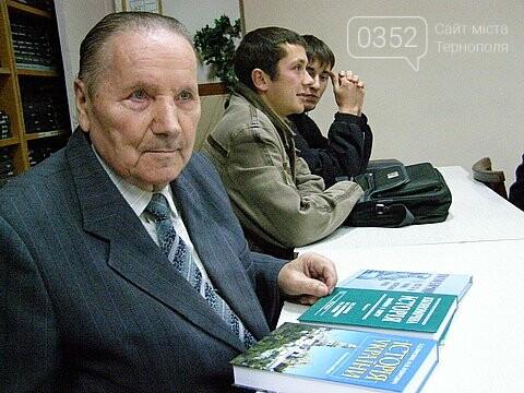 Помер відомий тернопільський українознавець та професор, фото-1
