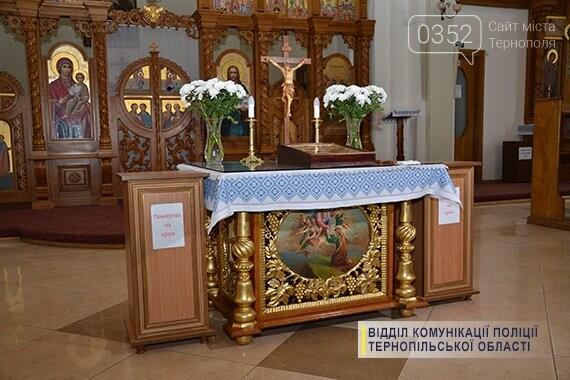 У Тернополі храм обікрав мешканець Житомирської області (фото), фото-1