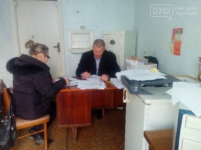 У тернопільського підприємця арештовували майно через борги по зарплаті (фото), фото-3