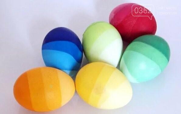 Поради тернополянам: цікаві способи фарбування великодніх яєць (ФОТО), фото-1