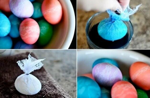 Поради тернополянам: цікаві способи фарбування великодніх яєць (ФОТО), фото-2