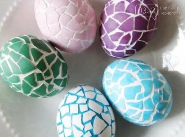 Поради тернополянам: цікаві способи фарбування великодніх яєць (ФОТО), фото-6