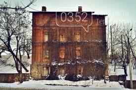 Тернопільський будинок з привидами увійшов в рейтинг наймоторошніших місць України (фото), фото-1